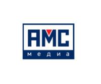 Отбеливатели АМС Медиа