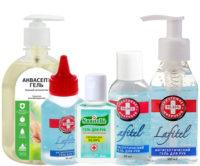Антисептические гели для рук