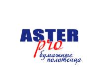 Бумажные полотенца Астер Professional