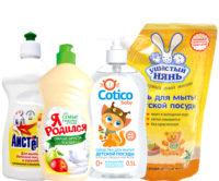Детские моющие средства для посуды