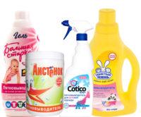 Пятновыводители для детской одежды