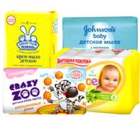 Детское туалетное мыло