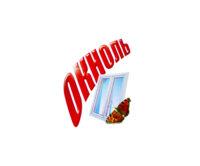 Чистящие средства для стёкол Окноль