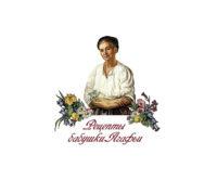 Моющие средства для посуды Рецепты бабушки Агафьи