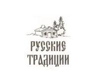 Жидкое мыло Русские традиции