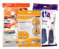 Вакумные пакеты и чехлы для одежды