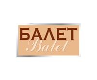 Туалетное мыло Балет