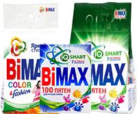 Стиральные порошки BiMAX